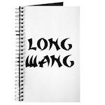 Long Wang Journal