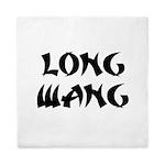 Long Wang Queen Duvet