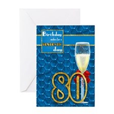 80th Birthday Greeting Card With Abstract And Cham