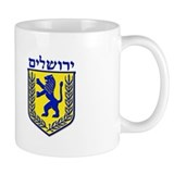 Cute Israel travel Mug