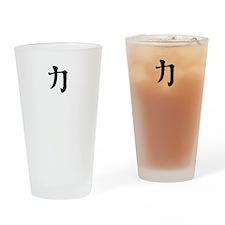 """Strength"" Chinese Symbol Drinking Glass"