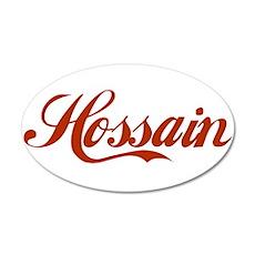 Hossain 20x12 Oval Wall Decal