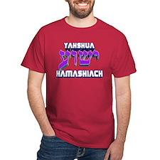 Yahshua! T-Shirt