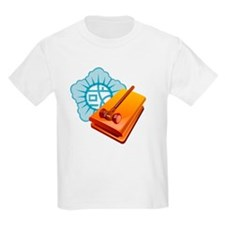 Gavel T-Shirt