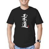 &quot;Judo&quot; T-Shirt