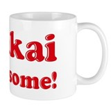 Malakai is Awesome Coffee Mug