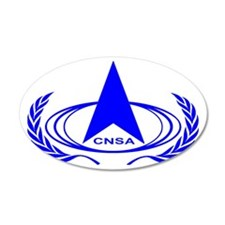 CNSA Wall Decal