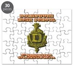 Dominguez High School Puzzle