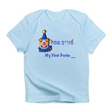My First Purim Clown Infant T-Shirt