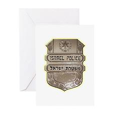 Israel Police Greeting Card