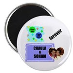 PERSONALISED Magnet (EMAIL SUNZUP4U@AOL.COM)