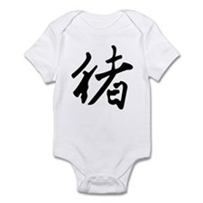 Pig In Chinese Infant Bodysuit
