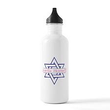 Jewish Princess Water Bottle