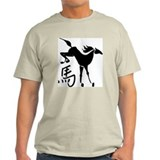 Year of The Horse Ash Grey T-Shirt