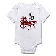 Year Of The Horse Onesie