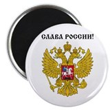 "Glory to Russia 2.25"" Magnet (100 pack)"