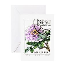 Vintage 1964 China Purple Peony Postage Stamp Gree
