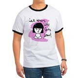 CavHooah Lousy Iraq Kids T-Shirt
