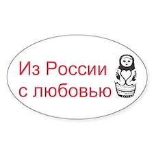 Love - Matyruska Oval Decal
