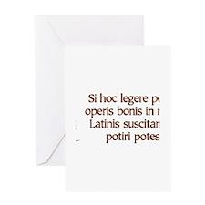 readLatin Greeting Cards