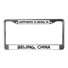 Happiness is Beijing License Plate Frame