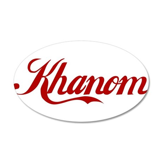 Khanom name Wall Sticker