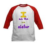 I am the little sister Baseball Jersey
