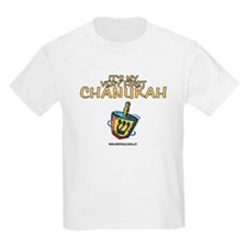 My First Chanukah Kids T-Shirt