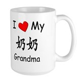Cute Chinese symbol for grandma Mug