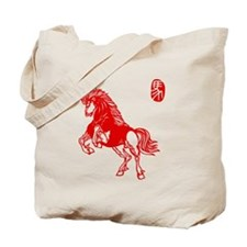 Asian Horse - Tote Bag