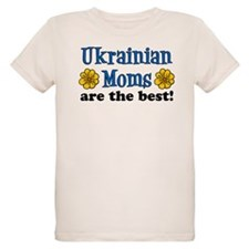 Ukrainian Moms Are The Best T-Shirt