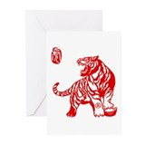 Asian Tiger - 10 Pack Greeting Cards