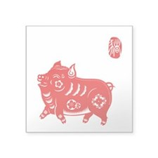 Asian Pig - Sticker