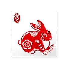 Asian Rabbit - Sticker