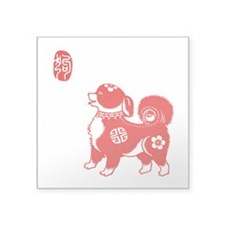 Asian Dog - Sticker