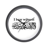 Shahada Wall Clock