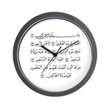 Cute Mecca Wall Clock