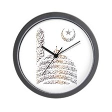 Kursi Wall Clock