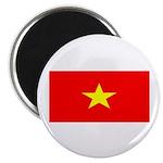 Vietnam Vietnamese Blank Flag Magnet