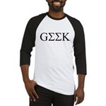 Geek in Greek Letters Baseball Jersey