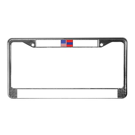 USA/Armenia License Plate Frame