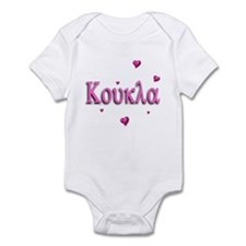 Cute Greek woman Infant Bodysuit