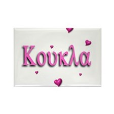 Cute Greek woman Rectangle Magnet (100 pack)