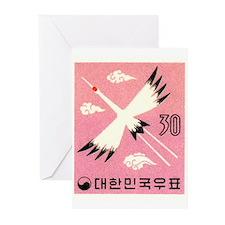Vintage 1960 Korea Sandhill Crane Postage Stamp Gr