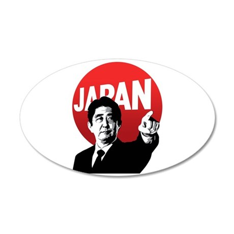 Abe Japan 35x21 Oval Wall Decal