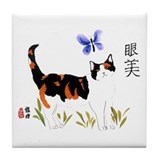 Calico Cat Butterfly Tile Coaster