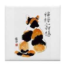 Lucky Calico Cat Tile Coaster