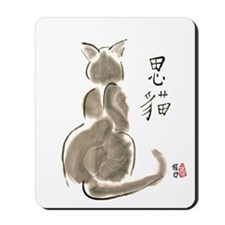 Asian Cat Mousepad