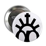 "The Alpha & Omega 2.25"" Button"