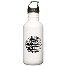 Arabic calligraphy the sun Water Bottle